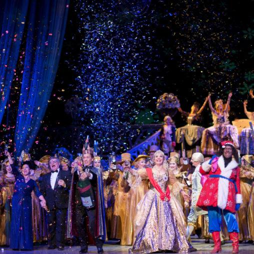 Новогодний бал Национальном академическом Большом театре оперы и балета