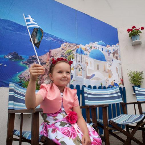 день культуры греции